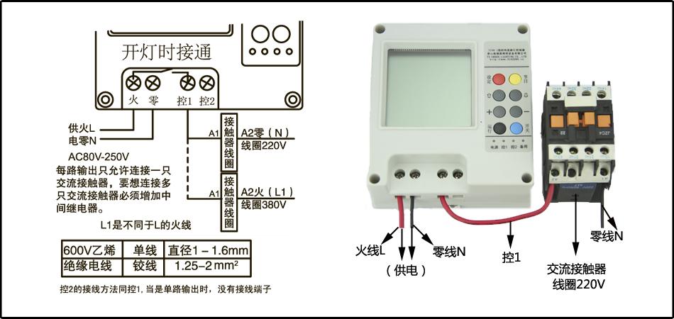 TC98-系列全自动经纬度路灯控制器. (原TC98-LCD/B系列全自动经纬度路灯控制器升级版) 正常工作温度:-25~80。 超大液晶屏幕显示,所有信息一目了然。 液晶屏幕尺寸:63mm x 63mm。 显示:反射式,无需背光,白天显示比原来蓝底白字更清晰。 操作简单、设计精美。 自动节日全夜灯功能,50组自由调整节日功能。 东、西半球和时区,更加适合全球使用。  节奏感超强的按键提示音。  3种控制方式:全夜灯、半夜灯、两段灯。 安装方式:DIN导轨安装模式和面板安装模式。